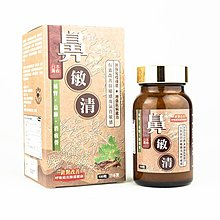 Aomori Reduce Nasal Sensitivity 日本青森 鼻敏清 鼻敏感 蟲草 免疫系統 100粒