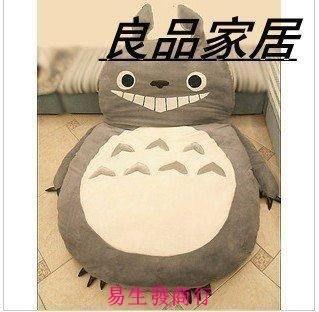 【易生發商行】咧嘴笑滴龍貓床龍貓床墊 超大床墊靠墊睡墊懶人沙發榻榻米墊 個F6346