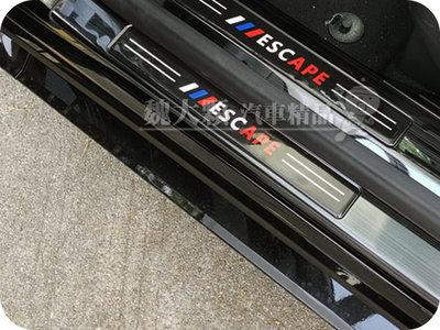 【魏大顆 汽車精品】KUGA(20-)專用 不鏽鋼鈦黑迎賓踏板(一組4件)ー白金踏板 門檻踏板 門檻條 CX482