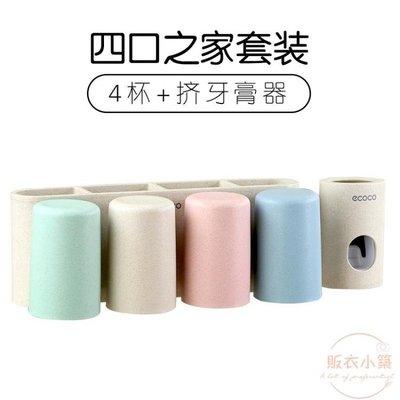 芽膏架芽刷置物架壁掛全自動擠芽膏器抖音擠壓器吸壁式衛生間套裝   全館免運