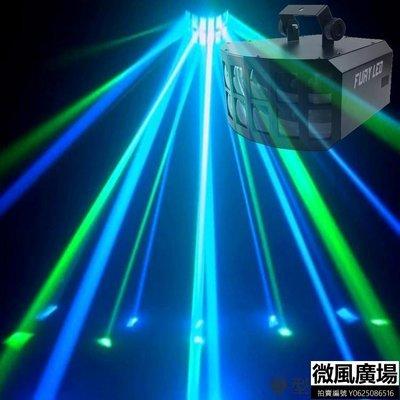 七彩旋轉燈 - KTV包房酒吧LED雙層蝴蝶燈 魔球燈KTV閃光燈鐳射激光燈【微風購物】