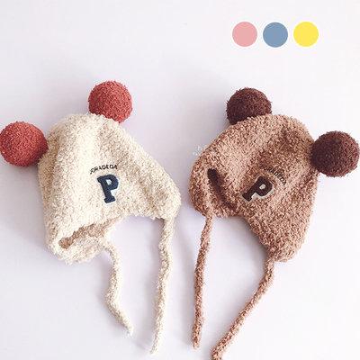【媽媽倉庫】 圓球造型P字母絨毛帽 童帽 帽子 保暖帽