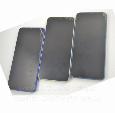 GooMea精仿黑屏OPPO歐珀A9 A5 2020 6.5吋模型展示Dummy上交拍片摔機仿真模擬樣機交差仿製1:1