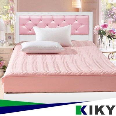【床組】雙人床架5尺-【粉紅佳人】夢幻璀璨水鑽(床頭片+床底) 台灣自有品牌 KIKY