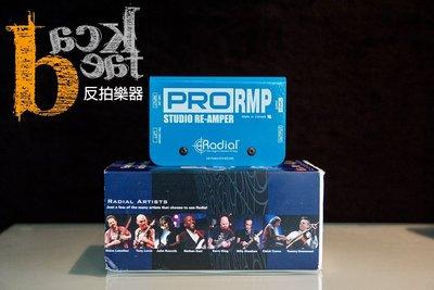 [ 反拍樂器 ] Radial ProRMP Reamp Direct Box DI