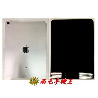 +南屯手機王+ Apple iPad Pro 11吋 Wi-Fi 64GB (2018)銀色【展示機】【直購價】