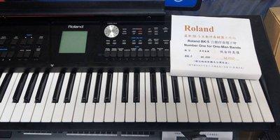 [匯音樂器音樂中心]Roland BK-5 自動伴奏電子琴 BACKING KEYBOARDY電子琴中古廉讓有現貨特惠分