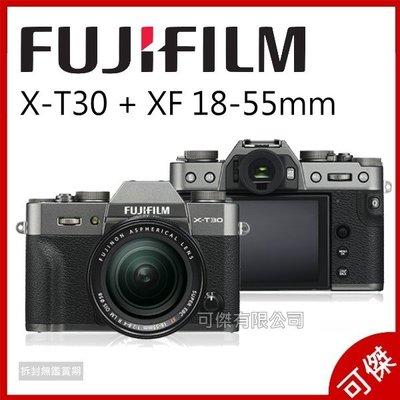 FUJIFILM X-T30 + XF 18-55mm KIT 富士 2019全新上市  4K錄影 復古造型 恆昶公司貨