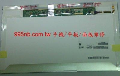 """TOSHIBA L50A  L850 C50-A C850 P850 15.6"""" WXGA 換液晶螢幕 修螢幕 換面板"""