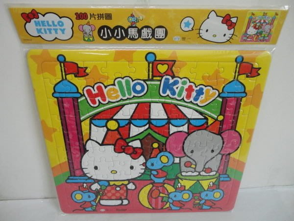 比價網~~世一【C678042 Hello Kitty小小馬戲團(100片)】345*375 mm~~~櫃位7650B