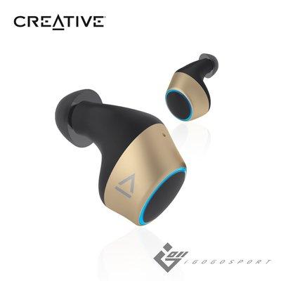 【公司現貨/ 一年保固/ 免運】Creative Outlier Gold 真無線藍牙耳機