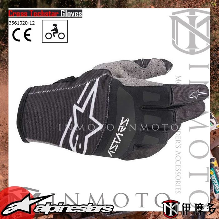 伊摩多※義大利 Alpinestars Cross Techstar gloves 3561020 黑白 越野短手套