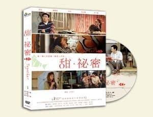 熱門影片《甜 秘密 together》DVD 隋棠、 李烈、 馬志翔、 鍾鎮濤