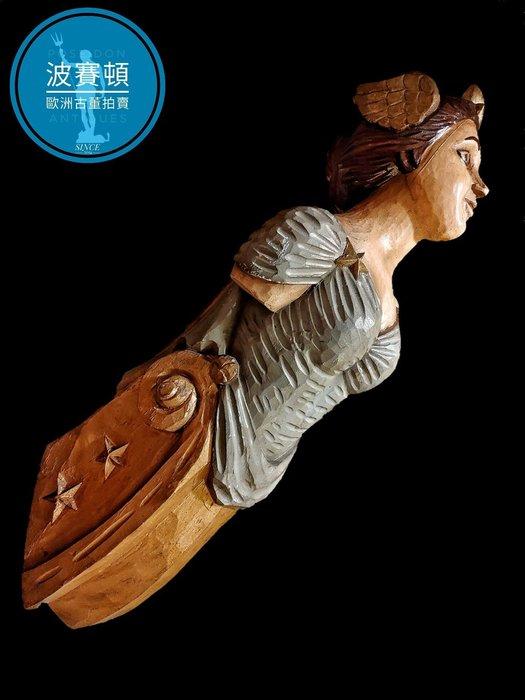 【波賽頓-歐洲古董拍賣】歐洲/西洋古董 西班牙古董 19世紀 大型彩繪木雕 船首像幸運女神(長度約60cm)