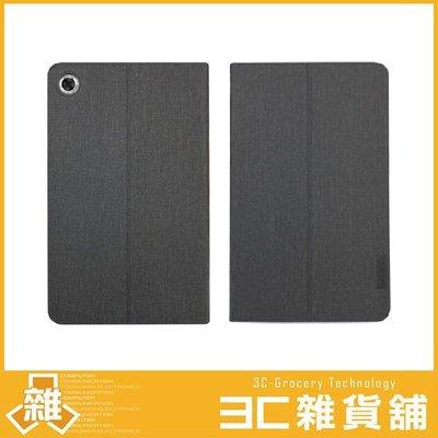 【送保貼】 聯想 Lenovo Tab M8 TB-8505F 原廠保護套 皮套 平板皮套