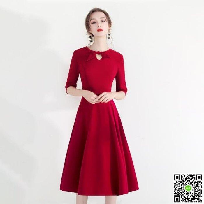 敬酒服 敬酒服新娘2018新款秋冬季結婚訂婚答謝宴禮服紅色回門洋裝中長 MKS