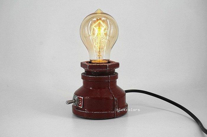 尼克卡樂斯~重工業金屬手作桌燈 鎢絲燈 臥室夜燈 loft 設計款愛迪生 餐廳燈 復古燈 服飾店 咖啡廳 造型燈飾
