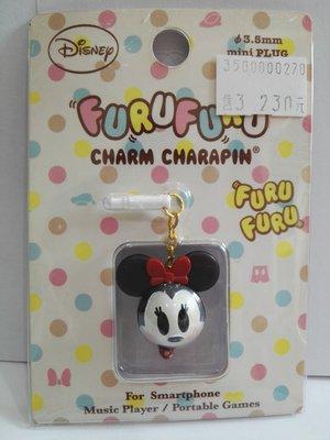 《東京家族》迪士尼  米妮 小巧圓形大頭  耳機孔塞/防塵塞