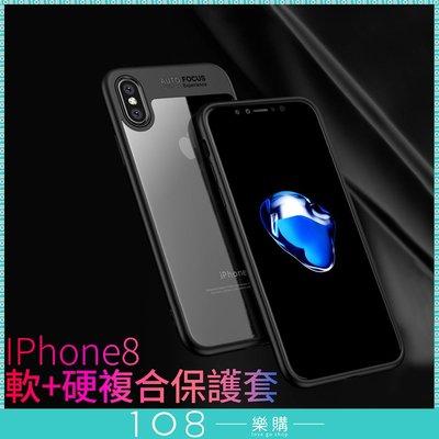 108樂購  透明背蓋 IPHONE6...