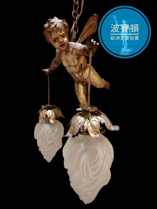 【波賽頓-歐洲古董拍賣】歐洲/西洋古董 法國古董 拿破崙三世風格 手工火焰玻璃燈罩大型鎏金天使吊燈/燭台2燈  (吊燈高度:70公分;天使長度:32公分)