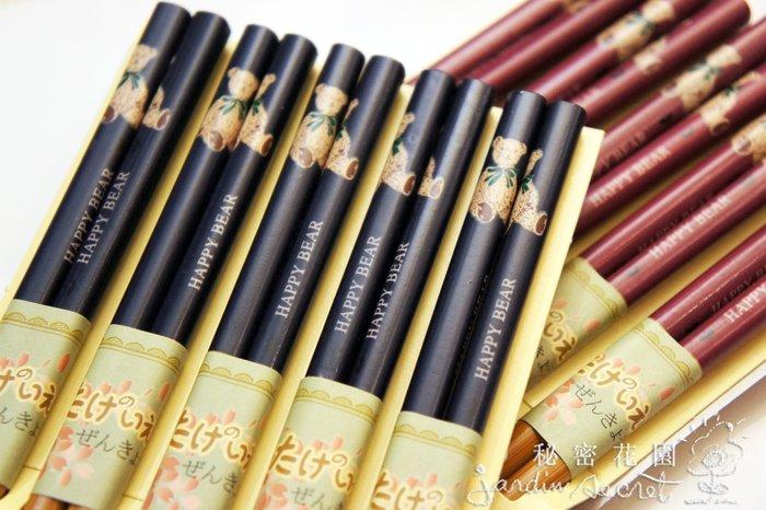 進口可愛經典小熊竹筷子組/10雙筷組--秘密花園