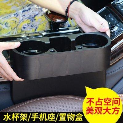 車載座椅縫隙置物盒車用多功能水杯架垃圾盒收納盒汽車夾縫儲物盒
