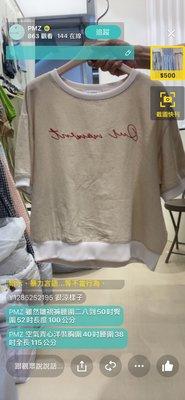 韓國夏天新款 棉麻運動上衣刺繡 字母 朝鮮休閒