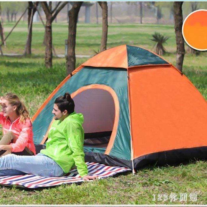 帳篷闊動戶外簡易遮陽帳篷野營免搭建2秒速開可折疊2人防雨防曬 LH6977