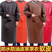 廚房用的圍巾做飯家用圍腰圍裙防水防油成人女士個性創意賣魚 887 887  --欣雅居