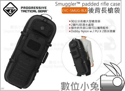 數位小兔【HAZARD4 Smuggler 大型槍袋 EVC-SMUG-BLK】軍用背包 生存遊戲 野戰背包 旅行背包