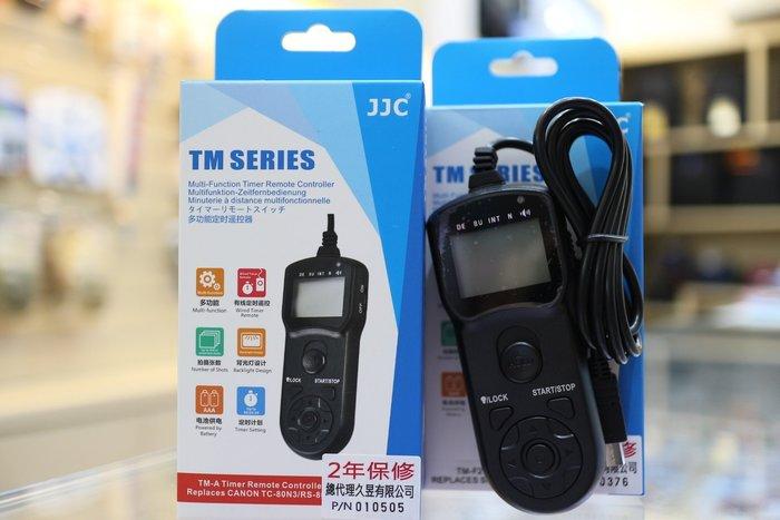【日產旗艦】JJC 公司貨 保修2年 遙控快門線 定時快門線 液晶快門線 CANON 1DX2 1DX 5DSR 5DS