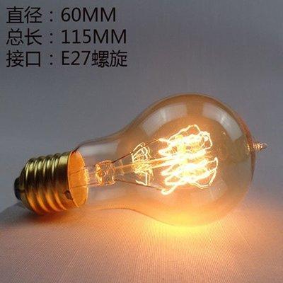 5Cgo【燈藝師】含稅會員有優惠 20346631877 愛迪生仿古燈泡 A19拉尖