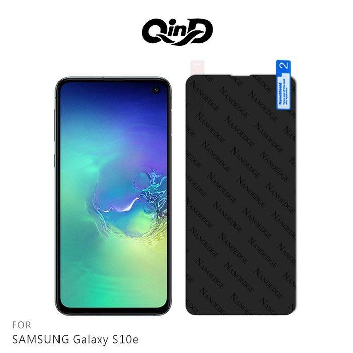 強尼拍賣~QinD SAMSUNG Galaxy S10 / S10+ / S10e TPU 防窺膜 螢幕保護貼