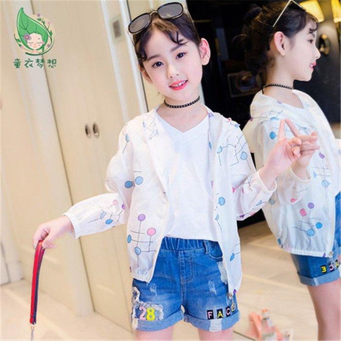 『媽咪寶貝』2019新款夏季中大童輕薄透氣女童防晒衣外套兒童空調衫防紫外線潮