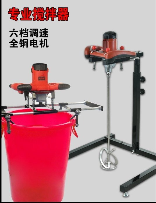 工業級電動膩子粉攪拌機油漆塗料食料水泥攪拌器可配不鏽鋼攪拌杆