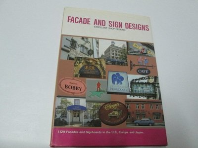 【邱媽媽二手書】FACADE AND SIGN DESIGNS