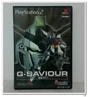 [瘋狂二手] PlayStation2 PS2 鋼彈救世者 G-SAVIOUR セイバ 中古品 日版 免運 僅此一片