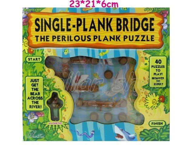 寶貝玩具屋二館☆【智力】邏輯思維益智遊戲---智力獨木橋木板小熊過河40題ST060