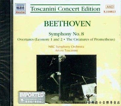 ©【NAXOS】貝多芬:第八號交響曲/序曲集(Arturo Toscanini托斯卡尼尼,NBC交響樂團)