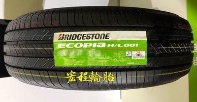 【宏程輪胎】HL001 235/55-17 103V 普利司通輪胎