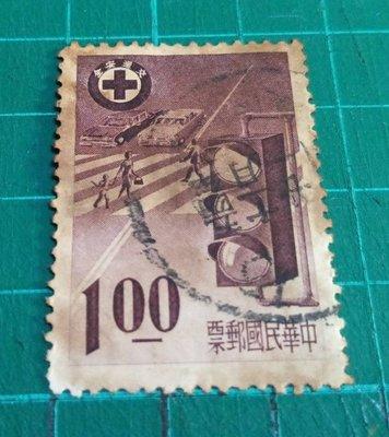 台灣郵票-54年交通安全郵票(早期舊票)