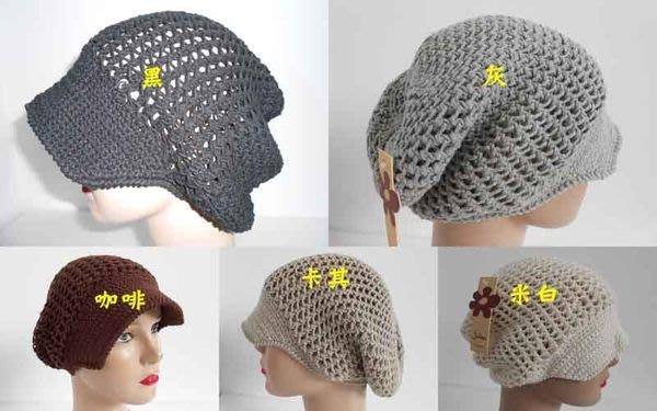 //阿寄帽舖// #7517  織網毛線軟眉後垂 騎士帽 .阿哥哥帽.貝蕾帽!!男女都可以載.!!