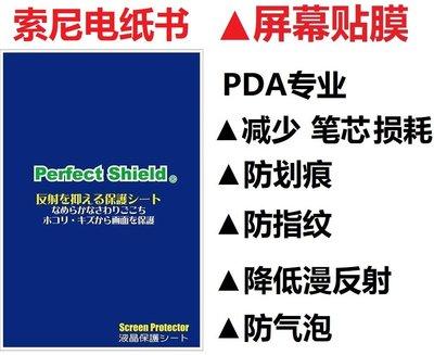 【貼膜 淘寶低價之最】索尼電紙書 CP1 RP1 DPT 筆芯 保護套 貼膜