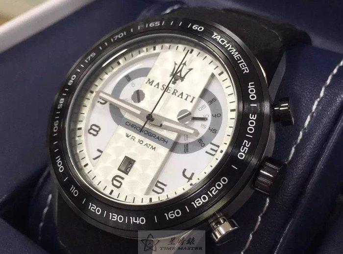 請支持正貨,瑪莎拉蒂手錶MASERATI手錶CORSA款,編號:MA00128,白色錶面銀色精鋼錶鍊錶帶款