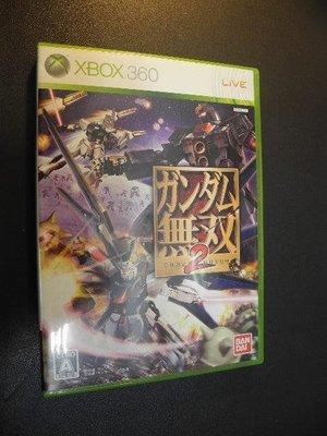Gundam Musou 2 鋼彈無雙 2 │XBOX 360│編號:G3