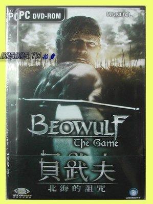 ◎全新正版光碟未拆!(原裝英文版)-貝武夫-BEOWULF-北海的詛咒-付中英文手冊-看圖◎