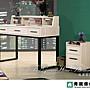 &青居傢俱&AMS- J9828- 3 伊凡卡4尺書桌(不含...