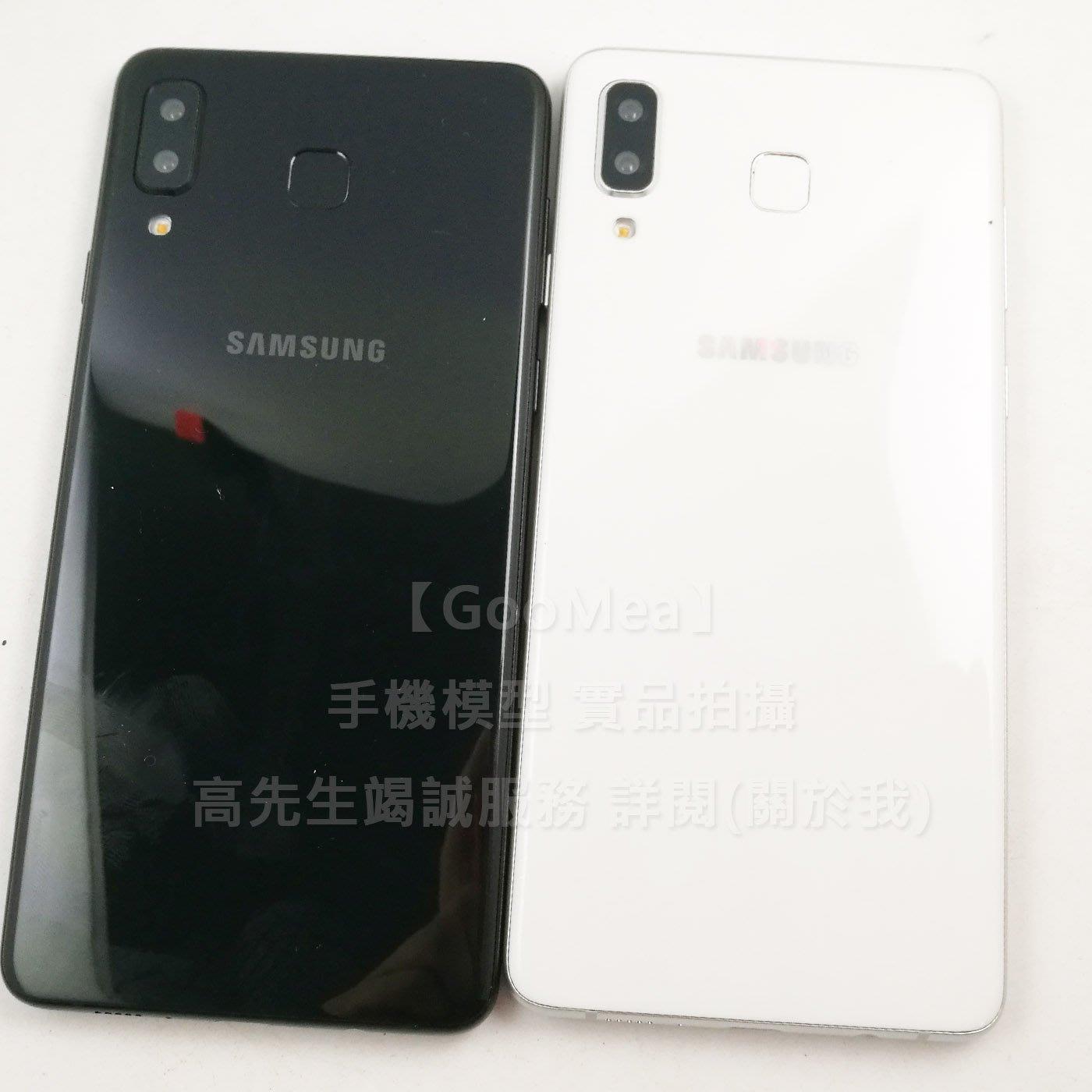 【GooMea】原裝 金屬 黑屏Samsung三星 A9 star 6.3吋模型展示樣品包膜dummy摔機整人假機交差1