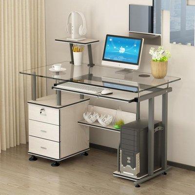 鋼化玻璃電腦台式桌家用臥室簡約現代經濟型書桌簡易電腦桌1.2米    ATF 全館免運 全館免運