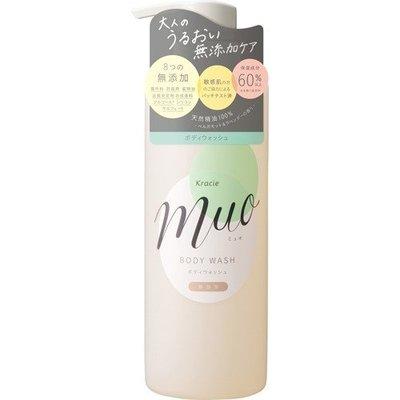 微笑馬卡龍好貨專賣 日本racie muo 無添加保濕沐浴乳N-480ml